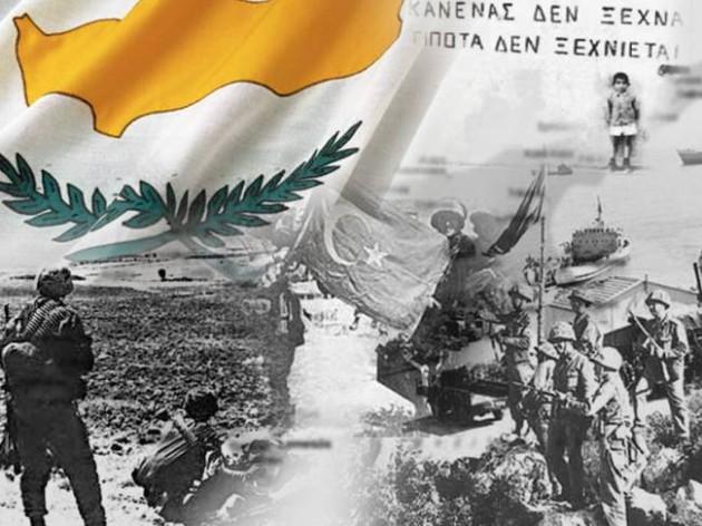 Αποτέλεσμα εικόνας για εισβολή κερύνεια, κύπρος