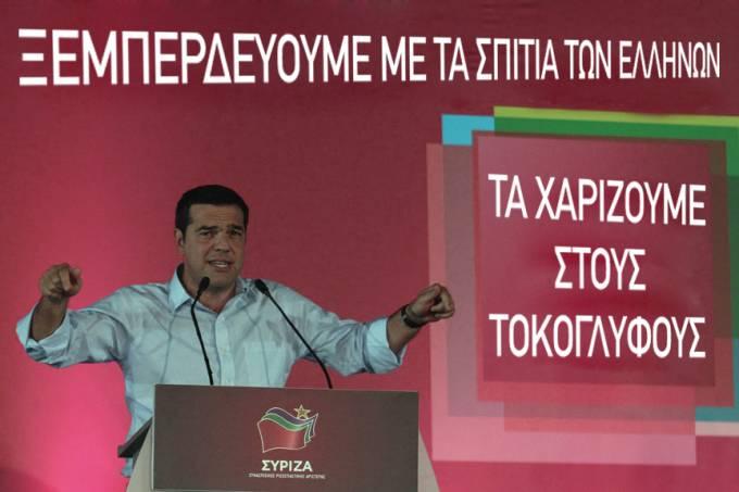 Αποτέλεσμα εικόνας για Σόρος και πλειστηριασμοί κατοικιών Ελλήνων