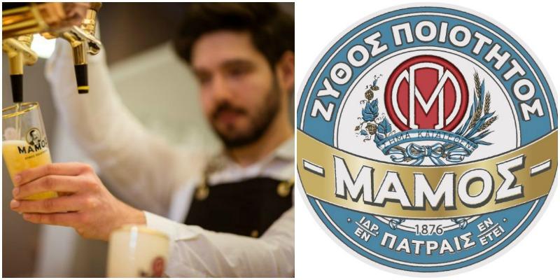 beer_mamos_patra