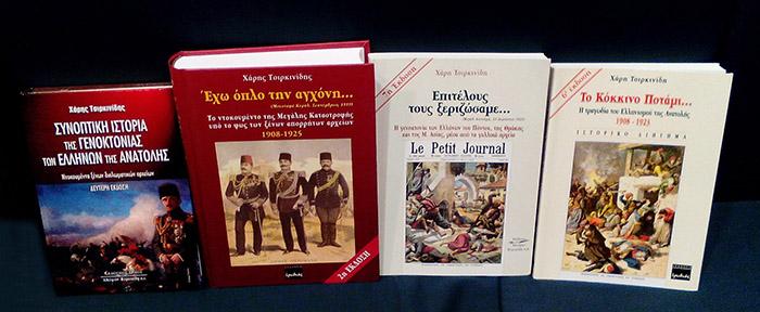 tsirkinidis_books