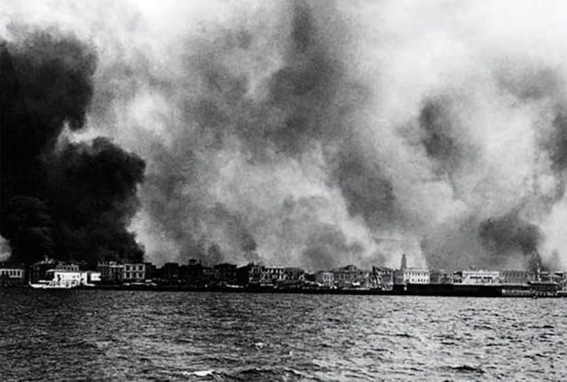 ΣΜΥΡΝΗ 1922, ΤΟΥΡΚΙΚΟ ΕΓΚΛΗΜΑ (ΔΥΣΤΥΧΩΣ) ΧΩΡΙΣ ΤΙΜΩΡΙΑ
